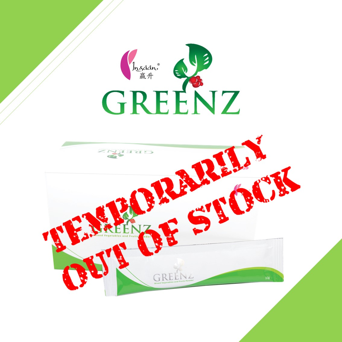 210316 GREENZ notice Out of stock