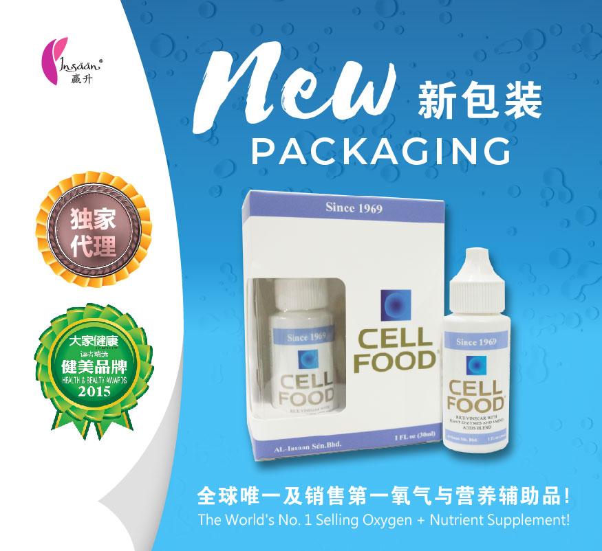 Cellfood new packaging 01