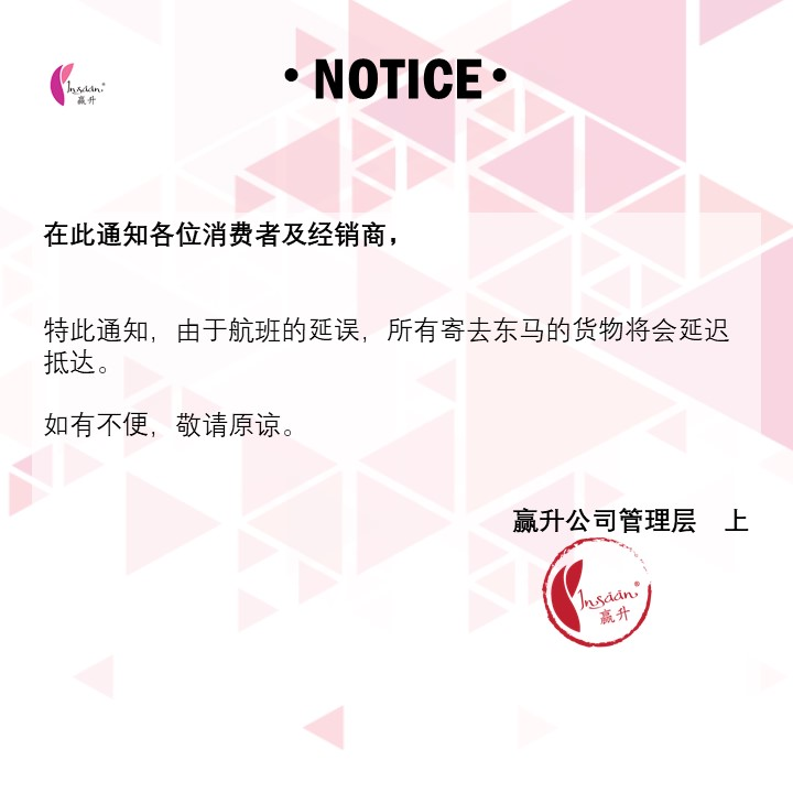 Flight delay notice CN