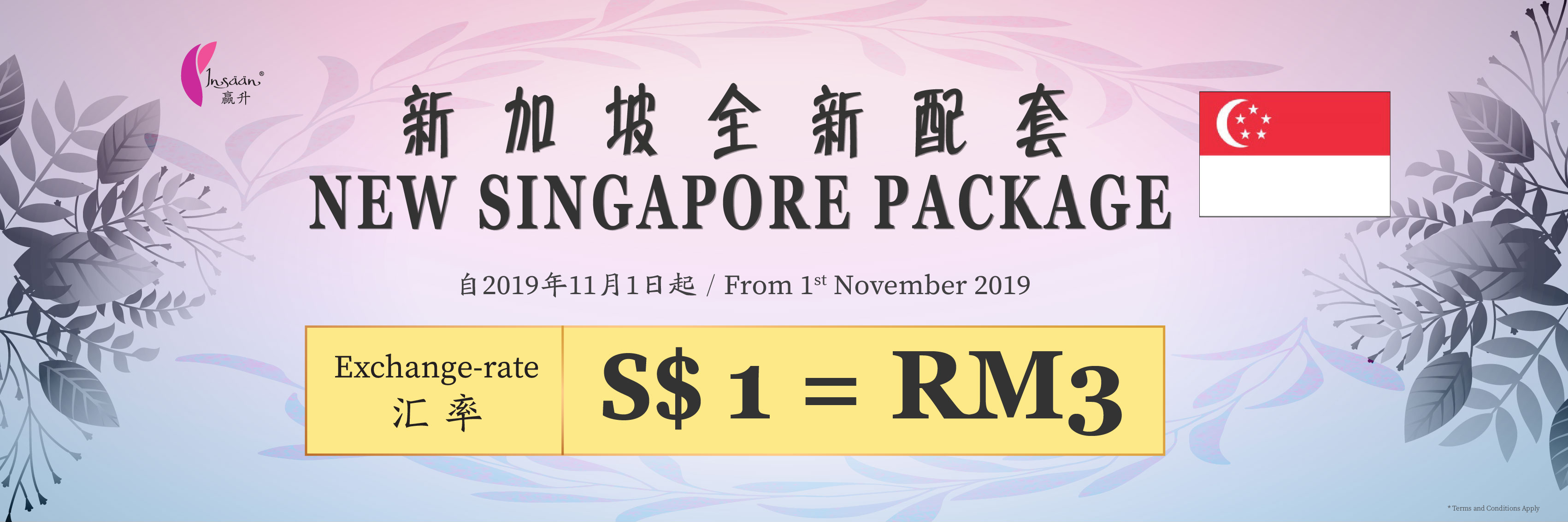 New Singapore Package