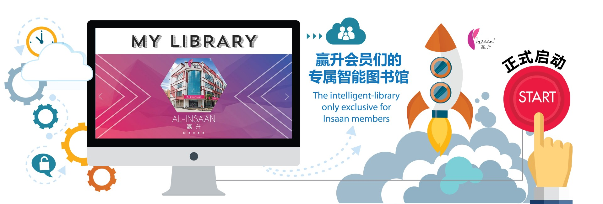 My Library Banner 01