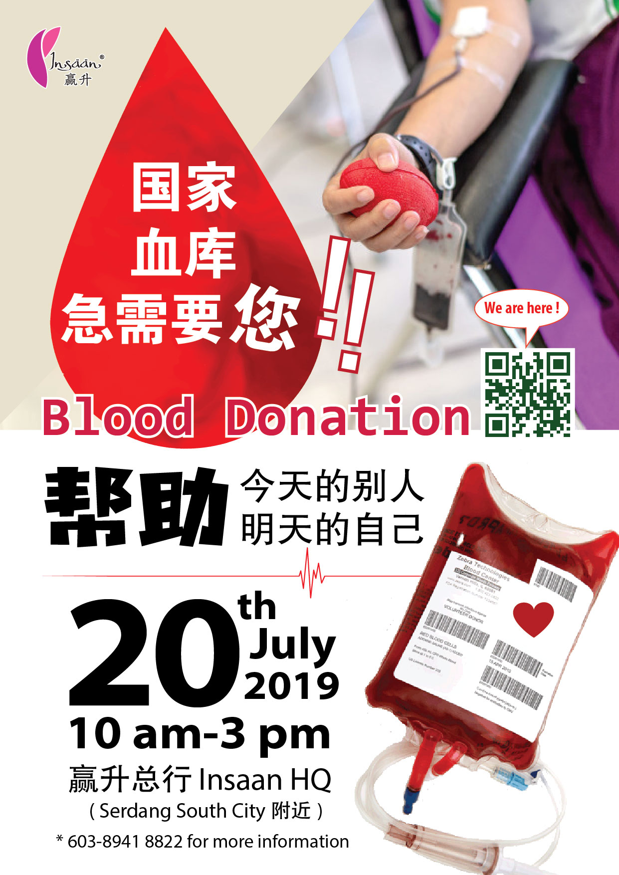 Blood Donation 01