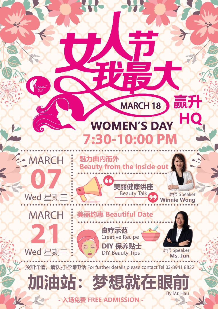 March OPPposter WOMEN day
